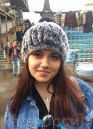 В Крыму ищут пропавшую девять дней назад 17-летнюю девушку