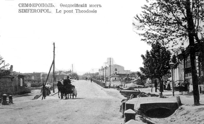 Симферополь. Феодосийский мост