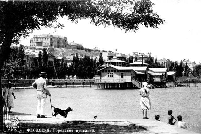 Феодосия. Городские купальни