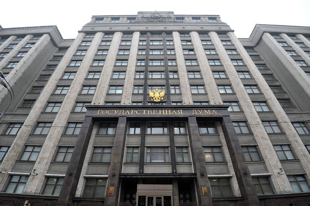 Госдума утвердила повышение НДС и размер соцвзносов