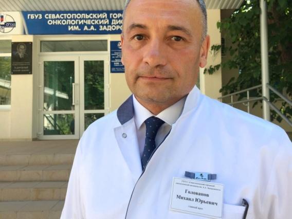 В Севастополе после капремонта открылась поликлиника онкодиспансера