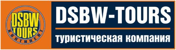 Туроператор DSBW-Tours объявил об остановке деятельности