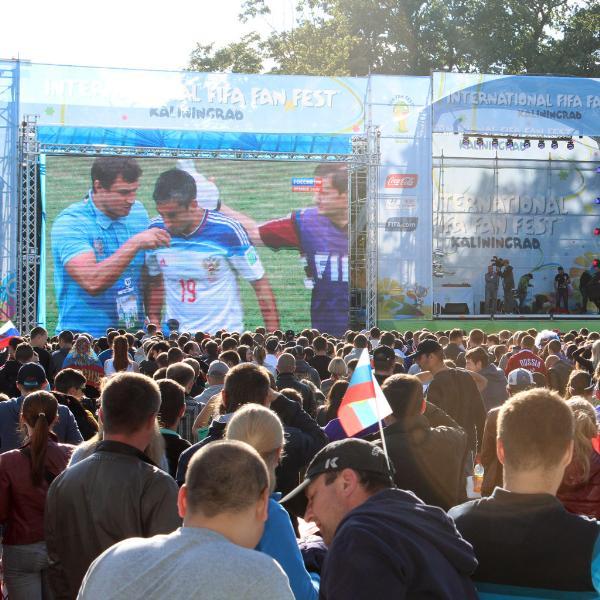 Около 130 тысяч болельщиков и туристов посетили Калининград в дни ЧМ-2018