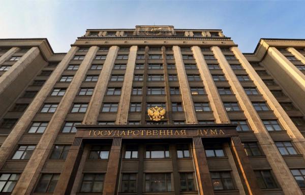 В Госдуму внесен проект об усилении правовой защиты туристов