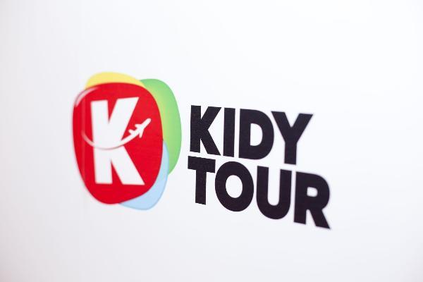 Туроператор Kidy Tour предложит нашим туристам семейные туры в Литву