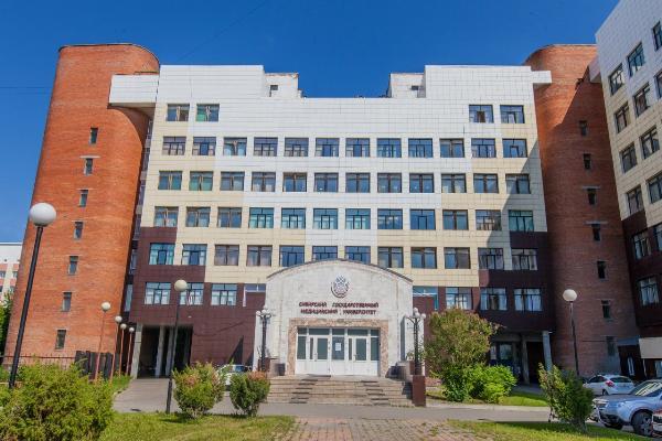«Медицинский тур» для жителей Китая разработали турфирмы Томска и Сибирский медуниверситет