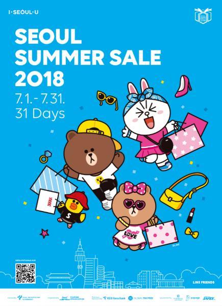 Летний фестиваль скидок в Сеуле продлится до 31 июля