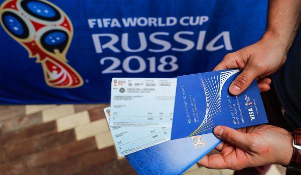 Болельщики устремились в Москву на финал ЧМ-2018
