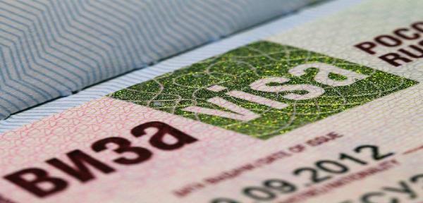 Ростуризм предложил облегчить получение российских виз для иностранцев