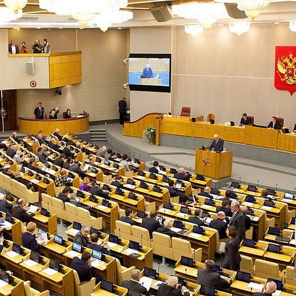 В Госдуме задумались об ограничении работы Booking.com в России