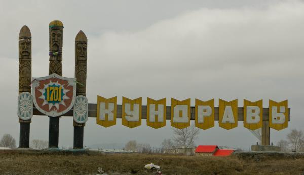 Туристическая тропа к могиле адъютанта Чапаева «Петьки» появится в Челябинской области