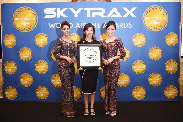 «Сингапурские Авиалинии» признаны «лучшей авиакомпанией мира» по версии Skytrax