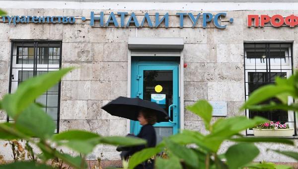 АТОР: туроператор «Натали Турс» не начал выплачивать компенсации клиентам