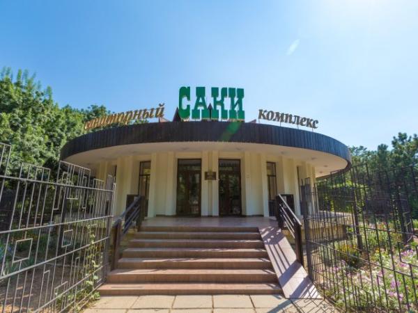 МВД Крыма выясняет причину непредоставления оплаченных путевок в санаторий «Саки»