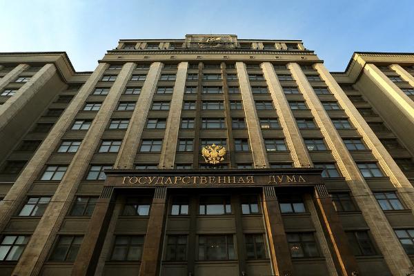 В Госдуме в осеннюю сессию займутся регулированием работы турагентств