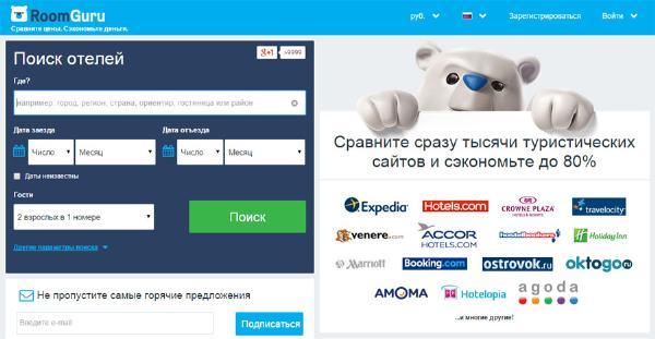 Поисковик отелей RoomGuru сообщил о поддержании санкций против Крыма