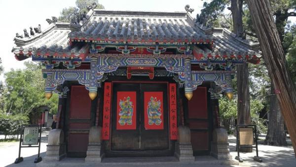 Россиянам предложили туры в китайскую провинцию Шаньдун