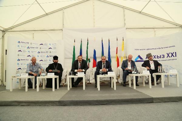 «Курорты Северного Кавказа» продолжат поддерживать социальные проекты