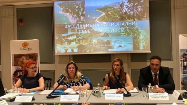 В 2019 году Министерство туризма Болгарии планирует запустить масштабную маркетинговую кампанию