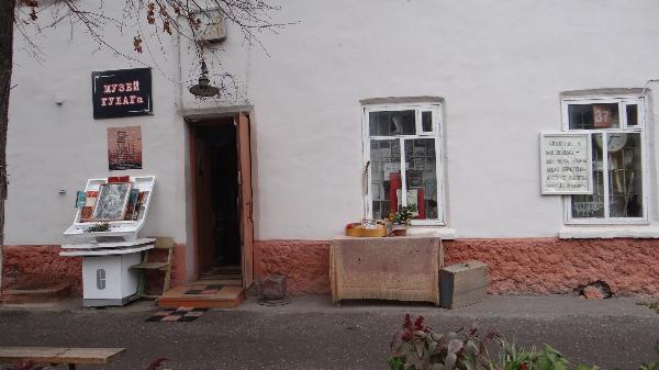 Музей ГУЛАГа в Йошкар-Оле выселяют под предлогом аварийности здания