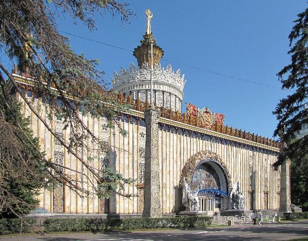 Музей славянской письменности откроется в павильоне «Украина» на ВДНХ