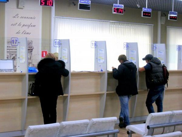РСТ предупредил о возможном закрытии всех визовых центров из-за введения аккредитации
