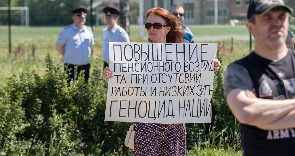 Рабочие судоремонтного завода Севастополя попросили Путина не подписывать закон о пенсионной реформе