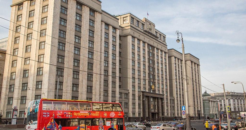 Как крымские депутаты голосовали за пенсионную реформу ?