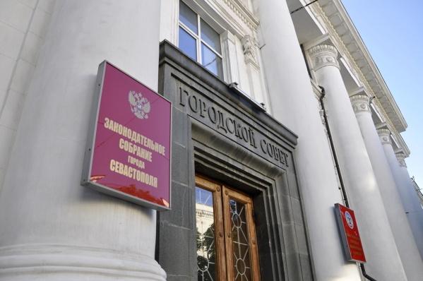 В Севастополе для назначения нового прокурора приняли новый закон