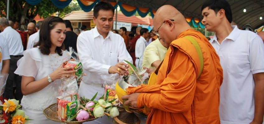 Асаха Буча в Таиланде 27 июля 2018