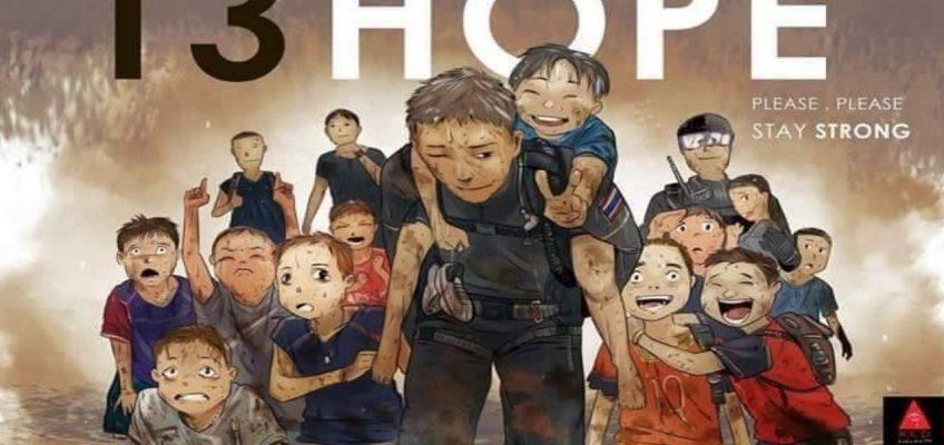 Как спасали детей в пещере на севере Таиланда (ВИДЕО)