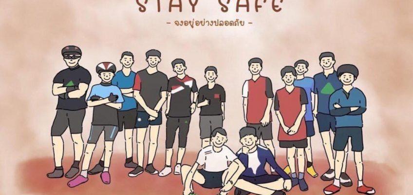 Время в пещере остановилось — трагедия в Таиланде