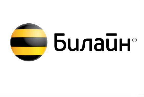 Российские сотовые операторы довели ситуацию в Севастополе до катастрофы