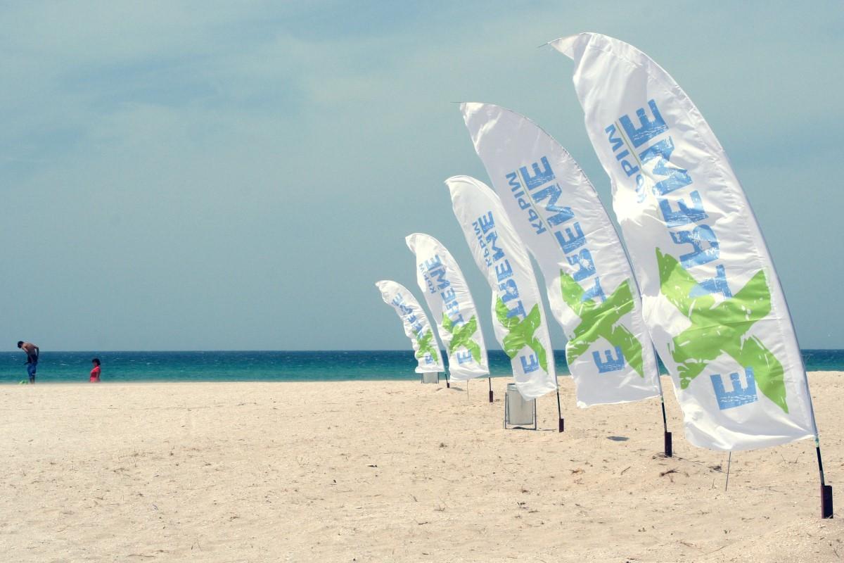 Фестиваль «Extreme Крым» стартует с пляжной вечеринки и футбольного турнира
