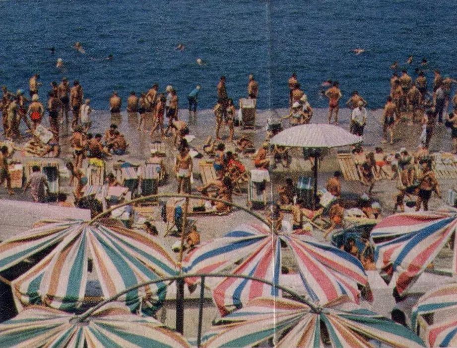 Севастополь. Пляж Омега 70-е