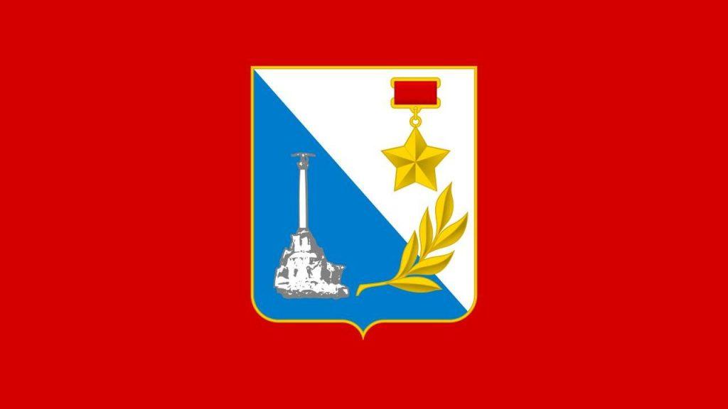 Герб Севастополя пока остается советским