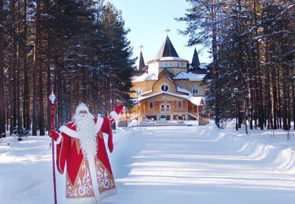 Проект нового дворца Деда Мороза в Великом Устюге будет готов в ноябре