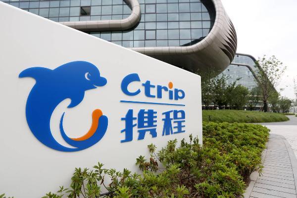 Крупнейшее в Китае турагентство намерено расширять свой бизнес в России