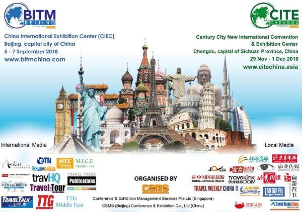 Российская столица представит свои новые туристические возможности на выставке в Пекине