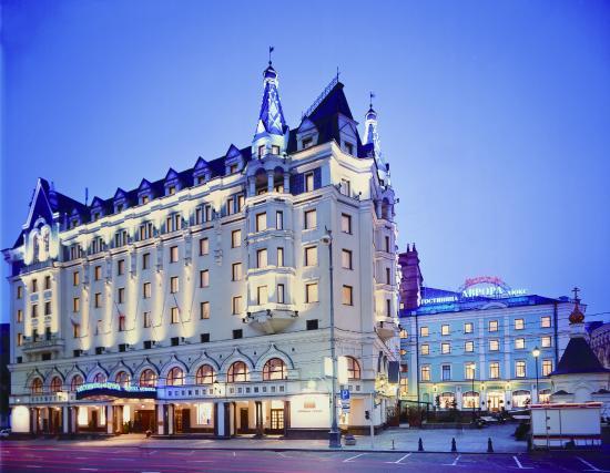 Предложения отелей в Москве