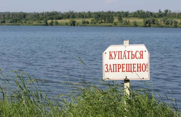За летний сезон в Сибири утонули 480 человек