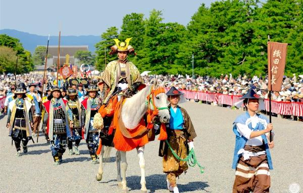 Киото приглашает на Дзидай Мацури