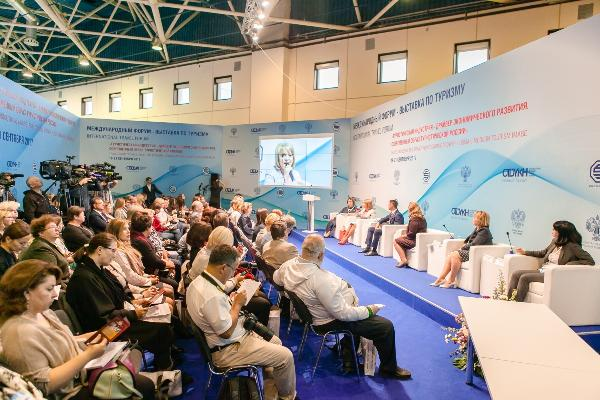 24-я Международная туристическая выставка-форум «Отдых-2018» закрылась