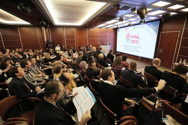 Крупнейшая отраслевая конференция по детскому отдыху КИДПРО пройдет в октябре в Москве