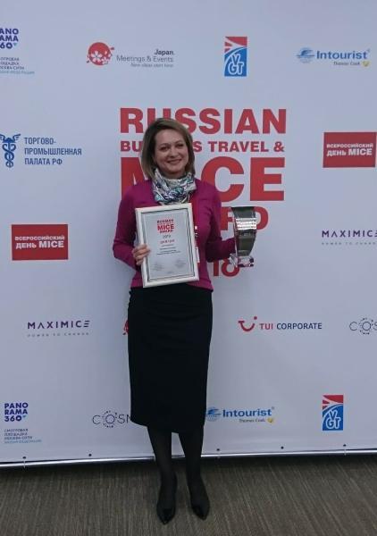 Курорт «Роза Хутор» наградили за вклад в развитие конгресс-услуг