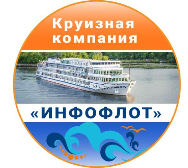 «Инфофлот» запустил уникальные туры с круизами на лайнерах Celestyal Cruises
