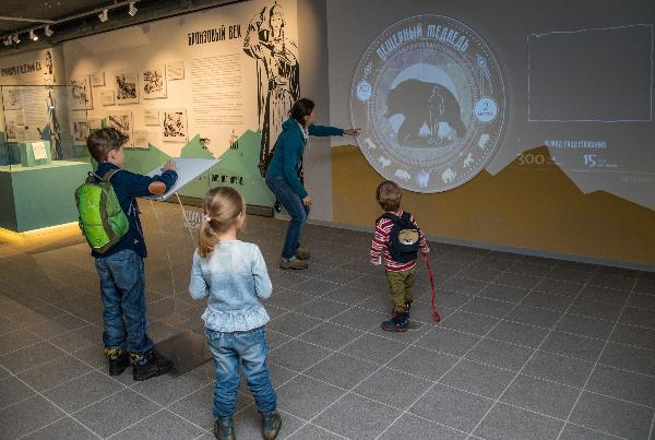 На курорте «Роза Хутор» открылся Музей археологии