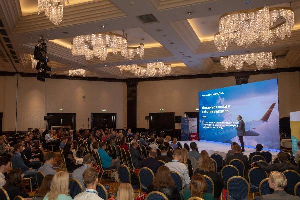 «Вклад туризма в ВВП может составить 6%»: подведены итоги конференции Online Travel 3.0