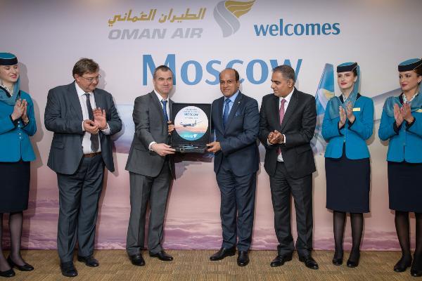 Прямой рейс Oman Air в Домодедово впервые соединил столицу Омана и Москву