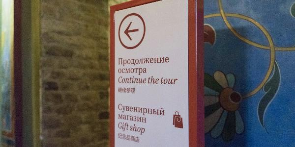 Систему навигации установили в соборе Василия Блаженного в Москве